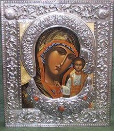 Icono del perpetuo Socorro.