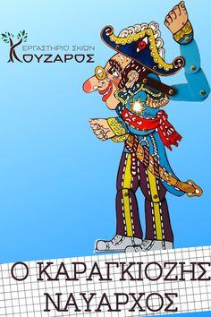 Φιγούρες του Θεάτρου Σκιών από το Εργαστήριο Σκιών Κούζαρος! #θέατροσκιών #θέατροσκιώνα'δημοτικού #φιγούρεςγιαθέατροσκιών #φιγούρεςκαραγκιόζη #καραγκιόζης #καραγκιόζηςφιγούρες #shadowpuppets #shadowpuppetsforkids #shadowpuppettheatre Comic Books, Comics, Cartoons, Cartoons, Comic, Comic Book, Comics And Cartoons, Graphic Novels, Graphic Novels