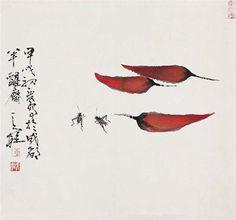 … Japan Painting, Ink Painting, Linocut Prints, Art Prints, Block Prints, Scientific Drawing, Japanese Calligraphy, China Art, Japan Art