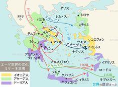 ミケーネ文明地図 - 世界の歴史まっぷ