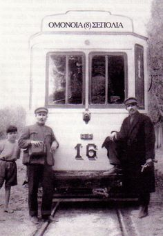 Greece Pictures, Old Pictures, Old Photos, Vintage Photos, Greece Photography, History Of Photography, Greece History, Old Greek, Abandoned Train