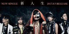 """BugLug will release their new maxi single """"Shin Jinsei"""" (新人生) on August 9th and here is a PV preview. They also have a new look! Maxi single:Shin Jinsei (新人生) Release date: August 9th …"""