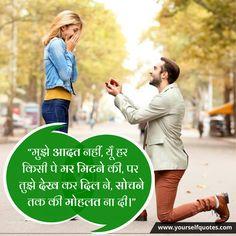 """""""मुझे आदत नहीं यूँ हर किसी पे मर मिटने की पर तुझे देख कर दिल ने सोचने तक की मोहलत ना दी।"""" ज़िन्दगी को बेहतर बनाने वाली बेस्ट हिन्दी कोट्स, हिंदी शायरी , हिंदी स्टेटस और सुविचार Tags 👇👇👇💚💚💚💚💚 #hindiquotes #Shayari #hindishayari #hindistatus #hindimotivation #hindikavita #hindiquote #hindisuccessquotes #quote #yourselfquotes #quotes #yourhindiquotes"""