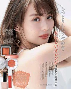 Summer coral Asian Makeup | #asianmakeup #summermakeup | THE BEAUTY VANITY Asian Makeup Prom, Beauty Vanity, Asian Make Up, Summer Makeup, Beauty Make Up, Coral, Style, Make Up, Asian Makeup