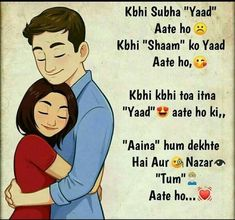love Shayari – love Shayari image – love Shayari for lover – love Shayari wallpaper – love Shayari wallpaper full HD – romantic Shayari wallpaper – love couple Shayari Forever Love Quotes, Baby Love Quotes, Love Smile Quotes, Love Picture Quotes, Love Husband Quotes, Beautiful Love Quotes, Love Quotes In Hindi, Love Quotes Funny, Good Thoughts Quotes