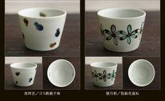 九谷青窯 そば猪口 デザートカップ/くたにせいよう | アンジェ web shop(本店) | angers (インテリア雑貨 セレクトショップ)