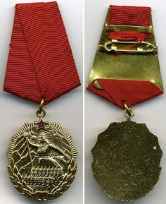 People's Socialist Republic of Albania - Order of the Flag / Urdhëri i Flamurit