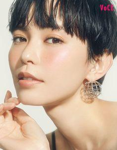 Consumer Behaviour, Pixie Hairstyles, Japanese Girl, Hair Inspo, Asian Beauty, Asian Girl, Short Hair Styles, Hair Makeup, Hair Cuts