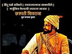Image result for bhavani shivaji