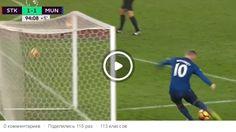 Исторический гол Руни, Сток Сити Манчестер 1 - 1