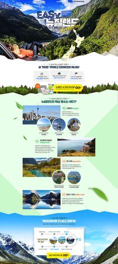 17 interparktour newzealand on Behance