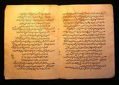A manuscript written during the Abbasid Era