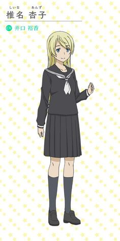 Character Designs for J. Staff's Flying Witch TV Anime Revealed - Haruhichan Witch Manga, 2016 Anime, Flying Witch, Anime Characters, Fictional Characters, Bungou Stray Dogs, Spring 2016, Kara, Boku No Hero Academia