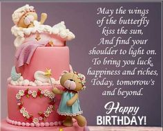 Here we have a collection of Happy Birthday SMS for Friend and Family. Birthday is a very special day for everyone. Send these Happy Birthday friend SMS Advance Happy Birthday, Birthday Msgs, Happy Birthday Uncle, Happy Birthday Wishes Images, Birthday Wishes For Sister, Birthday Blessings, Birthday Greetings, Birthday Cards, Brother Birthday