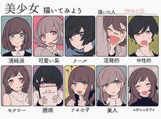 Anime Drawings Sketches, Manga Drawing, Cute Drawings, Manga Hair, Anime Hair, Pelo Anime, Manga Anime, Hair Sketch, Cute Art Styles