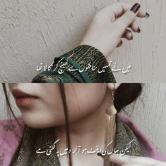 Snap Quotes, All Quotes, Urdu Quotes, Poetry Funny, My Poetry, Broken Girl Quotes, Beautiful Eyes Images, Best Urdu Poetry Images, Bridal Makeup Looks
