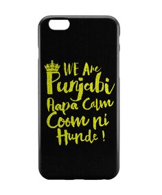 We are Punjabi , We Don't Keep Calm Funny Quote iPhone 6 | iPhone 6S Case