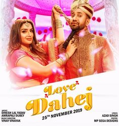 Watch Love Dahej Official Bhojpuri Video Song By Dinesh Lal Yadav and Amrapali Dubey - Bhojpuri Songs  IMAGES, GIF, ANIMATED GIF, WALLPAPER, STICKER FOR WHATSAPP & FACEBOOK