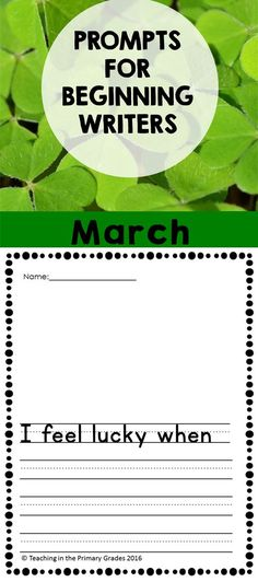 Kindergarten St. Patrick's Day Writing Prompts-Sentence stems can help kindergarten and first grade writers get their thoughts on paper. These printable prompts are fun, engaging, and provide support to elementary writers. These prompts work great as a writing center of as a whole class writing activity.