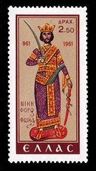 anniversary of the liberation of Crete from the Saracens issue Greek Culture, The Son Of Man, Stamp Collecting, Crete, Stamps, Antiques, Andorra, Image, Anniversary