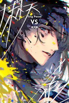 - - Please visit our website to support us! Comic Manga, Manga Anime, Anime Art, Vanitas, Anime Kunst, Hot Anime Boy, Rap Battle, Handsome Anime, Manga Boy