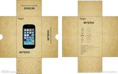 手机包装 牛皮纸矢量图__包装设计_广告设计_矢量图库_昵图网nipic.com: