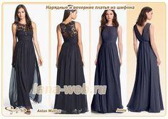 Вечернее платье с максиально глубоким вырезо наспине