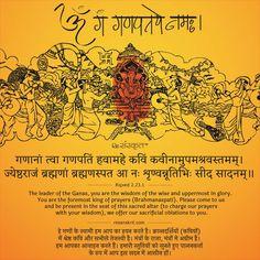 Ganapati Atharvashirsha - Complete translation and deeper meaning Sanskrit Quotes, Sanskrit Mantra, Vedic Mantras, Hindu Mantras, Hindi Quotes, Yoga Mantras, Ganpati Bappa, Ganpati Quotes