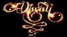 Diwali SMS: 100 Happy Diwali SMS 2019 with Images • Talk in Now Diwali Greeting Cards, Diwali Greetings, Diwali Wishes, Diwali Gifts, Happy Diwali 2019, Happy Diwali Images, Shubh Diwali, Divine Light, Wishes For You