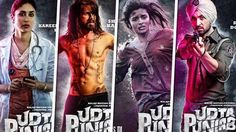 Born of web | Why Udta Punjab must release without a single cut! #PoliticsofBan - Born of web