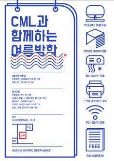 #poster #graphic #design