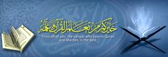 From all of you the person who learns Quran and teaches, is the Best