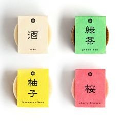 New to the @originaleditions collection, we are excited to introduce @beautysecretsofjapan. Handmade with organic ingredients and oil blends, each product is designed for therapeutic value. A thoughtful Christmas gift idea for loved ones who deserve a little relaxing break. ⠀ ⠀ Click the link in our bio to shop all soaps. While stocks last. ⠀ .⠀ .⠀ .⠀ #OriginalEditions #giftpacks #giftguide #christmas #xmas #christmasgifts #Sydney #SummerHill #Original_Editions #Japan #homewares #homedecor… Summer Hill, Thoughtful Christmas Gifts, Soaps, Cherry Blossom, Gift Guide, Sydney, Organic, Oil, Japan