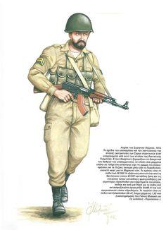 Surgent Syrian Infantry Yom Kipur 1973
