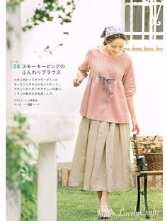 Japanese Style Clothing, Easy Sewing Pattern Book, Women Clothes, Yoshiko Tsukiori, Simple Feminine One Piece Dress, Tunic, Blouse, B1896