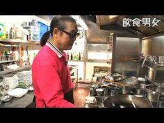 飲食男女 835期 高校教室 青豆如何煮才爽脆嫩綠? - YouTube