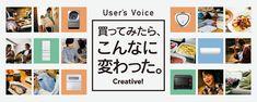 Creative!バナー画像