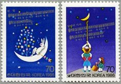 ◇Korea  1986