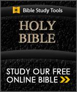 Online bible esv study reviews