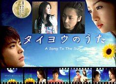 Taiyou no Uta (10 episodes) - Jdrama - Sawajiri Erika & Yamada Takayuki (2006)