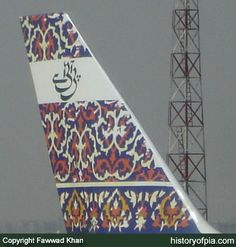PIA Boeing 747-367. AP-BFW tail sporting Punjab province motif. Fawwad took this photo at Karachi Airport.