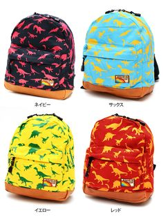 kawa | Rakuten Global Market: KIDS dinosaur backpacks kids backpack bag bag bag bag mini backpack mini-dinosaur dinosaur daycare excursion travel boys children junior unisex