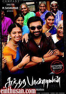 Sundarapandian Tamil Movie Online (2012)[U]