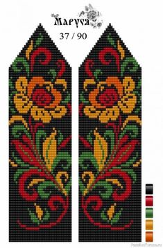 Bead Crochet Patterns, Seed Bead Patterns, Beading Patterns, Embroidery Patterns, Cross Stitch Patterns, Paper Towel Roll Crafts, Bead Loom Designs, Plastic Canvas Patterns, Loom Beading