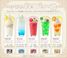sailor moon beverages