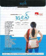 3G Love (2013) movie Audio Covers