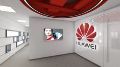 Technology expressed through design Name: Huawei Category: Office Renders: IVA STUDIO Concept: Prographic Architecture Studio . 3d Interior Design, Office Decor, Concept, Technology, Studio, Architecture, Salvador, Projects, Furniture