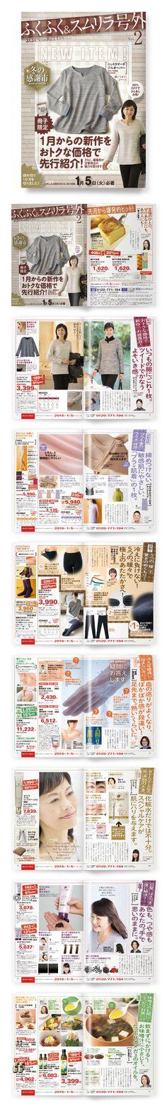 カタログ / Catalogue / グラフィックデザイン / Graphic Design / エディトリアルデザイン / Editorial Design / レイアウト / Layout