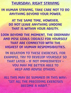 Thursday: Right Striving Exercises for the Days of the Week by Rudolf Steiner