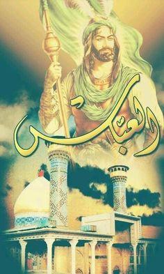 Imam Hussain Wallpapers, Imam Ali, Madina, Lord Shiva, Islamic Quotes, Religion, Princess Zelda, Painting, Fictional Characters